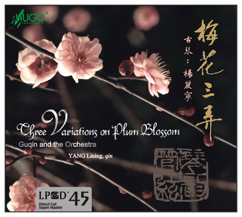 Three Variations on Plum Blossom